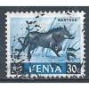 KENYA 1966 – Used Sc. 24. CV $0.25
