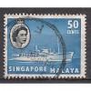 (SIN) Singapore Sc# 39  Used
