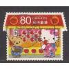 (JP) Japan Sc# 3444e  Used