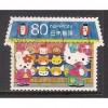 (JP) Japan Sc# 3444c  Used