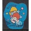 (JP) Japan Sc# 3557b  Used