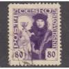 USED CZECHOSLOVAKIA #74 (1920)