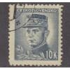 USED CZECHOSLOVAKIA #300 (1945)