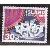 ICELAND 786 Theatre CV = 0.70$