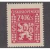 UNUSED/NH CZECHOSLOVAKIA #O12 (1947)