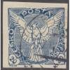 USED CZECHOSLOVAKIA #P5 (1918)