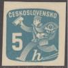 UNUSED CZECHOSLOVAKIA #P27 (1945)