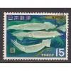 (JP) Japan Sc#  870  Used
