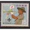 (JP) Japan Sc#  1090  Used