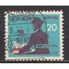 (JP) Japan Sc#  1144  Used