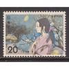 (JP) Japan Sc#  1158  Used