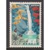 (JP) Japan Sc#  1136   Used