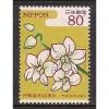 (JP) Japan Sc#  3424f  Used