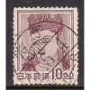 (JP) Japan Sc#  516  Used