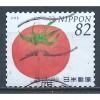 JAPAN 2014 – Used Sc. 3693a. CV $1.25