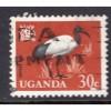 Uganda (1965) Sc# 101 used; SCV $0.40