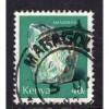 Kenya (1977) Sc# 101 used