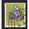 Kenya (1977) Sc# 102 (1) used