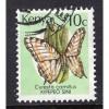 Kenya (1988-90) Sc# 424A (1) used; CV $1.25
