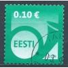 ESTONIA 2014 – Used Sc. 750. CV $0.30