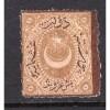 Turkey (1870-71) Sc# 28 MH; CV $16.00    FAKE? I do not know!