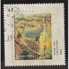 Canada 1559a Group of Seven: Carmichael CV = 0.80$