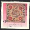 Canada 1461 Textiles: New Brunswick CV = 0.30$