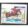Canada 1793 Horses from sheet: Big Ben CV = 0.35$