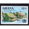 Ghana (1987) Sc# 1046 MH