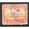 Ecuador (1944) Sc# C128 used