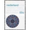 Netherlands Industry Association 1977 mnh