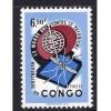 Congo Democratic Republic (1962) Sc# 416 MNH