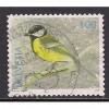 (CH) Switzerland Sc# 1274  (1076)