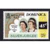 Dominica (1977) Sc# 551 MNH
