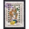 Guatemala (1971-72) Sc# 417 used