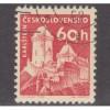 USED (CTO) CZECHOSLOVAKIA #975 (1960)