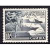 Gambia (1949) Sc# 148 MNH