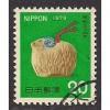 (JP) Japan Sc#  1351  Used  (1484)