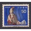 (JP) Japan Sc#  1371  Used  (1545)
