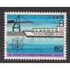(JP) Japan Sc#  1456  Used  (1693)