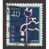 (JP) Japan Sc#  1462  Used  (1717)