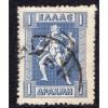 Greece (1913-23) Sc# 226 (2) used