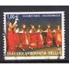 Greece (2002) Sc# 2019a used
