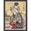 (JP) Japan Sc#  1518  Used  (1795)