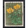 (JP) Japan Sc#  1572  Used  (1847)