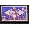Ethiopia (1962) Sc# 381 MNH