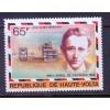 Burkina Faso (Haute Volta) (1977) Sc# 441 MNH