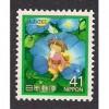(JP) Japan Sc#  2116  Used  (2108)