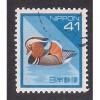 (JP) Japan Sc#  2157  Used  (2133)