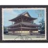 (JP) Japan Sc#  2450  Used  (2215)